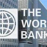 برنامج مساعدة لتعزيز الرقابة المالية في العراق من قبل البنك الدولي والاتحاد الاوربي