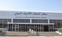 بالوثيقة..إعفاء مدير مطار النجف بأمر من العبادي