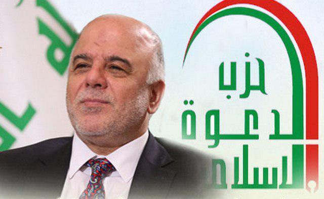 حزب الدعوة:العبادي سيخرج من حزبنا بموافقته