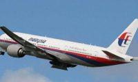 تلاعب في معلومات اختفاء الطائرة الماليزية