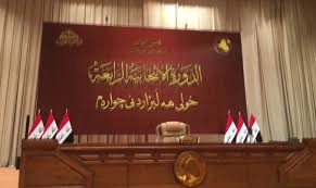 رئاسة البرلمان تتسلم 8 طلبات ترشيح لاشغال رئاستها
