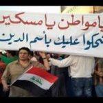 الى الذين سيحكمون غدا…نقول …؟..نظرية التعتيم والتغليس في العراق