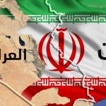 النظام الايراني يعيد إعمار العراق!