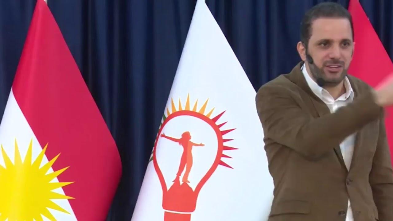حزب الجيل الجديد يطالب بمراقبين دوليين للأشراف على انتخابات كردستان