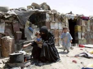 """مؤسسة """"غالوب"""":العراق في المرتبة الثانية عالميا بـ""""البؤس"""""""