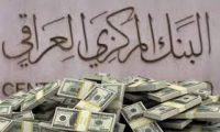 البنك المركزي:ارتفاع مبيعات العملة الأجنبية إلى 164.99 مليون دولار