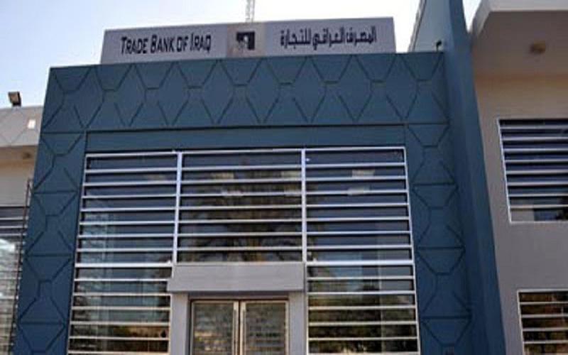 المصرف العراقي للتجارة يواصل مباحثاته لشراء بنك خليجي