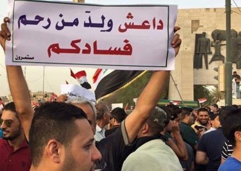 فاسدون قتلوا الحسين وفاسدون يتاجرون بدم الحسين