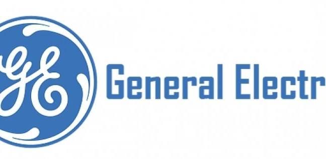 جنرال إلكتريك توقع اتفاقية مع وزارة الكهرباء