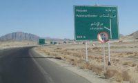 اختطاف 14 عنصراً من حرس الحدود الإيراني قرب باكستان