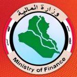 المالية تودع 24 مليار دينار لحساب مؤسسة الشهداء