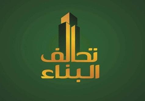 """تحالف """"البناء"""":عبد المهدي رئيسا للوزراء"""
