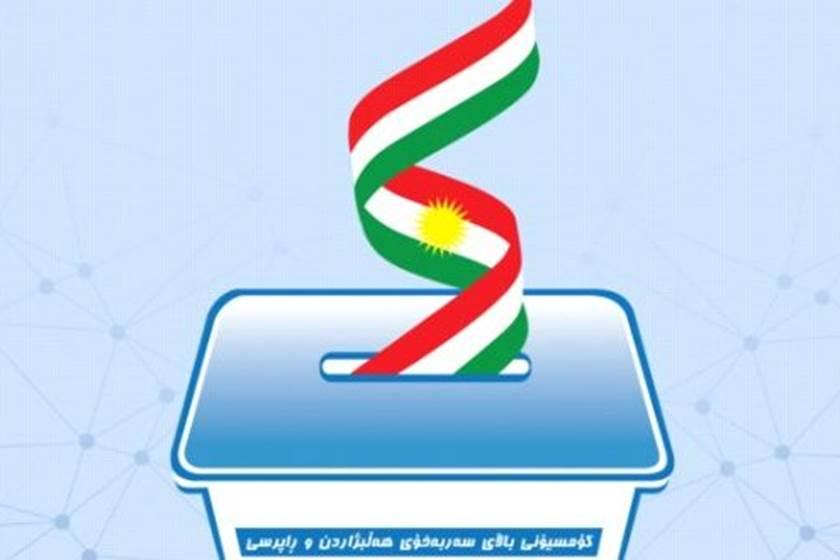 السبت المقبل..إعلان نتائج انتخابات كردستان النهائية