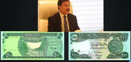 """خبير اقتصادي:توقيع علي العلاق على العملة العراقية """"مخالفة عالمية"""""""