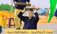 صورة مستهجنة وجواب صادم!
