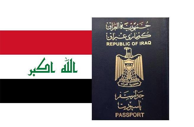 """مؤشر """"هينلي"""":الجواز العراقي بعد الصومالي"""