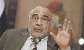 بوصلة رئيس الوزراء العراقي