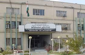داخلية كردستان تعلن استعدادها لاستلام شكاوى تزوير الانتخابات
