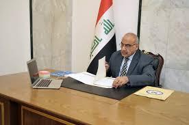 عبد المهدي يباشر بعمله خارج المنطقة الخضراء