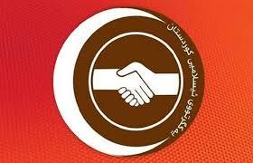 الإسلامي الكردستاني:حزب بارزاني زور انتخابات الإقليم
