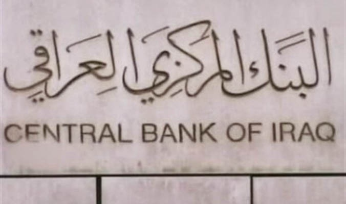 البنك المركزي:يطرح كميات كبيرة من العملة للفئات الصغيرة