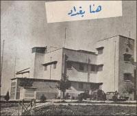 شناشيل: في قضيّة إذاعة بغداد