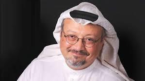 السعودية تعترف بمقتل الخاشقجي والملك سلمان يأمر بإعادة هيكلة مخابرات بلاده