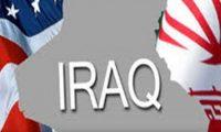 رويترز:الولايات المتحدة تضغط على بغداد لإيقاف وارداتها من المشتقات النفطية الإيرانية