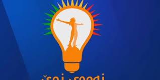 الجيل الجديد :لن نشترك في حكومة حزبي بارزاني وطالباني