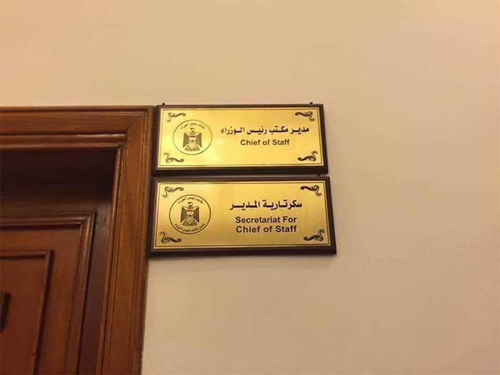 الدراجي:17 مليار دينار شهرياً رواتب ومخصصات 47 موظفاً في مكتب عبد المهدي ضمن موازنة 2019!!