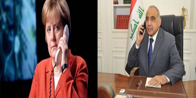 المانيا تؤكد على استمرارها في دعم العراق