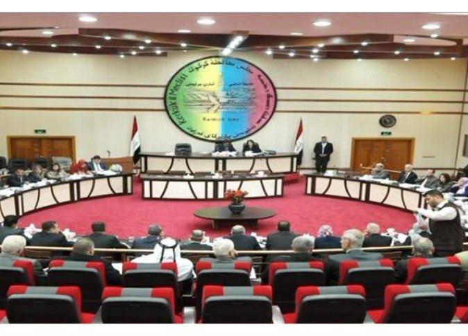 مجلس كركوك:حكومة الإقليم أستولت على 55 مليون دولار من حصة المحافظة