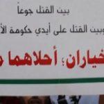 الديوانية:الأحزاب الشيعية أس الفساد والخراب في المحافظة