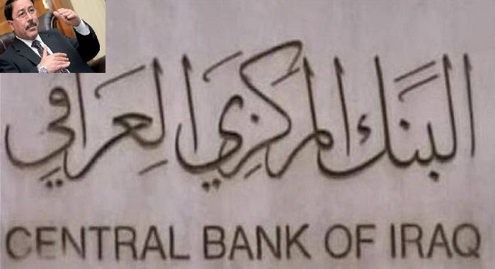 الفتلاوي:كلفة بناية البنك المركزي الجديد أكثر من ترليون دينار وبرج خليفة في دبي كلف مليار دولار!!