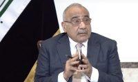 """عبد المهدي:لن نلتزم بالعقوبات الأمريكية على إيران """" الحبيبة""""!"""
