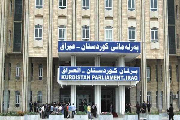 """التغيير:برلمان كردستان """"شركة مساهمة"""""""