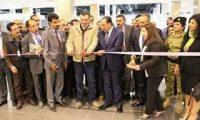 افتتاح مهرجان المحبة والسلام في السليمانية