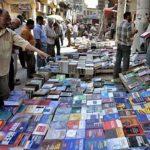 ضريبة جديدة على الكتب القادمة للعراق تثير جدلاً واسعاً