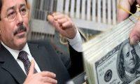"""مصدر:سحب ملايين الدولارات من البنك المركزي العراقي بطرق """"مزورة""""!"""