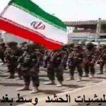 الحشد الشعبي للولايات المتحدة:إرهابكم لن يهزم مشروع الإمام الخميني!!