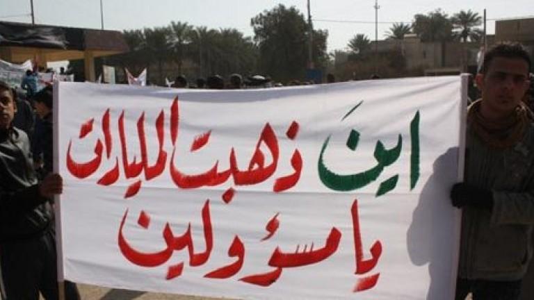 مسؤول عراقي: ديوننا 124 مليار دولار وسأكشف فضائح وزارة النفط