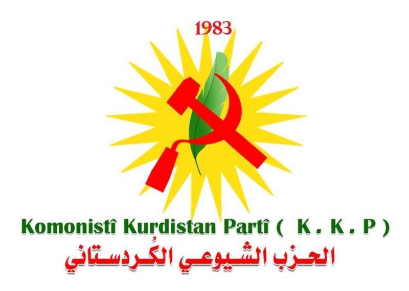 الحزب الشيوعي الكردي يرفض مشاركته في حكومة نيجيرفان القادمة