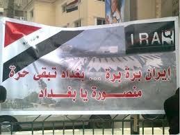 استطلاع..شيعة العراق: إيران ليست شريكًا موثوقًا