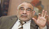 نائب:عبد المهدي لايستطيع فتح  المنطقة الخضراء