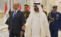 صالح يصل دولة الإمارات