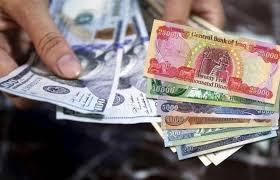 اليوم..اسعار صرف الدولار أمام الدينار العراقي
