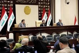 قيم العراقيين من برلمان ديرة عفج