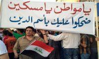 رسالتنا تعيد نفسها في عراقنا الإسلامي الديمقراطي