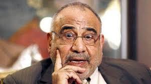 عبد المهدي لايغادر عصبيته السياسية