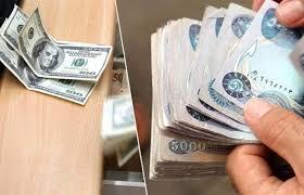 اليوم..استقرار سعر صرف الدولار أمام الدينار العراقي